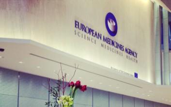 Μιλάνο, Άμστερνταμ και Κοπεγχάγη διεκδικούν τον Ευρωπαϊκό Οργανισμό Φαρμάκων