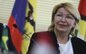 Φόβους για τη ζωή της εκφράζει η πρώην γενική εισαγγελέας της Βενεζουέλας
