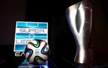 Πόσα γκολ θα σημειωθούν συνολικά στηSuperLeague