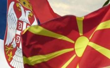 ΣΕΡΒΙΑ ΠΓΔΜ