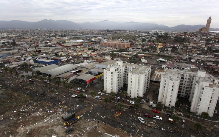 Σεισμός 5,4 Ρίχτερ στη Χιλή