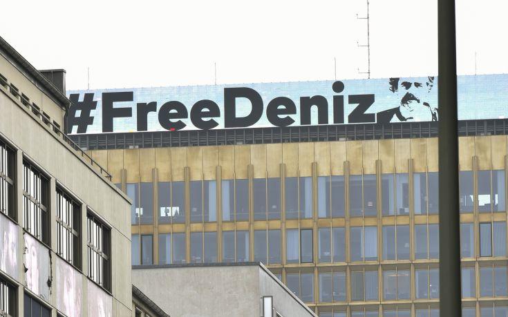 Προσφυγή του εκδότη της Die Welt για τον δημοσιογράφο που κρατείται στην Τουρκία
