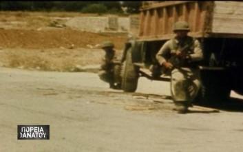 Αναβιώνει η ιστορία του 361ου τάγματος κατά τη διάρκεια της τουρκικής εισβολής στην Κύπρο