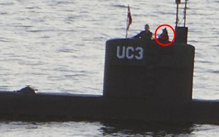 Την πέταξε στη θάλασσα και μετά κατάστρεψε το υποβρύχιο