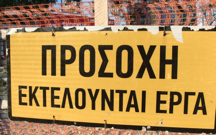 Δώδεκα νέα έργα ύψους 14 εκατ. ευρώ σε δήμους της Δυτικής Ελλάδας