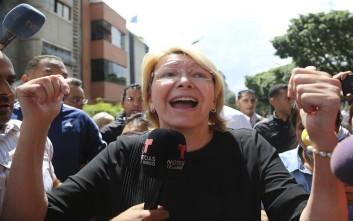 Στην Κολομβία διέφυγε η πρώην γενική εισαγγελέας της Βενεζουέλας