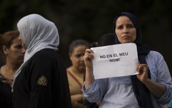 Διαδήλωση μουσουλμάνων στους δρόμους της Βαρκελώνης κατά της τρομοκρατίας