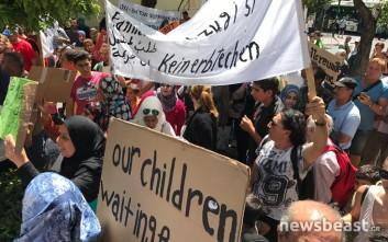 Πορεία διαμαρτυρίας Σύρων στη γερμανική πρεσβεία