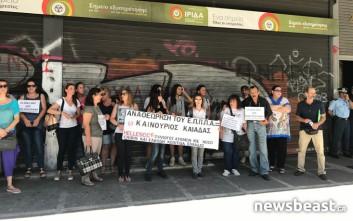 Διαμαρτυρία στο υπουργείο Εργασίας από άτομα με νόσο Crohn