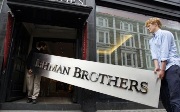 Οι βασικοί πρωταγωνιστές της παγκόσμιας χρηματοοικονομικής κρίσης, 10 χρόνια μετά