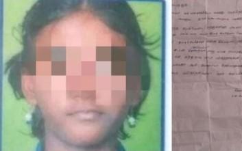Κορίτσι αυτοκτόνησε μετά από εξευτελισμό της δασκάλας για την περίοδό του
