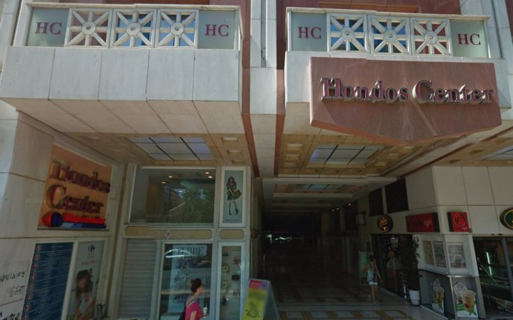 Η διαφορά των «Hondos Center» με την «Hondos Center Πολυκαταστήματα»