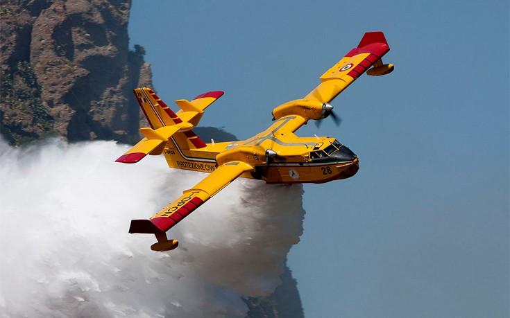 Με αυτά τα αεροπλάνα σβήνουν φωτιές σε όλο τον κόσμο
