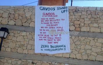 Αντιδράσεις στη Γαύδο για να μην γίνει το νησί προορισμός ναρκωτουρισμού