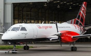 Η μικρότερη σε διάρκεια προγραμματισμένη πτήση στον κόσμο