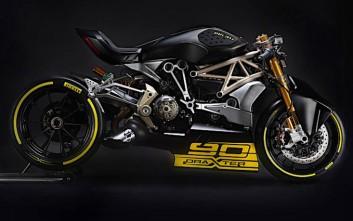 Τέλος στο σενάριο πώλησης της Ducati
