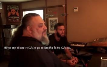 Οι Active Member δημιούργησαν τραγούδι για τον Νίκο Παππά