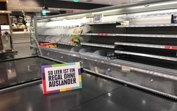 Σούπερ μάρκετ αφαίρεσε όλα τα ξένα προϊόντα από τα ράφια για να στείλει ένα μήνυμα