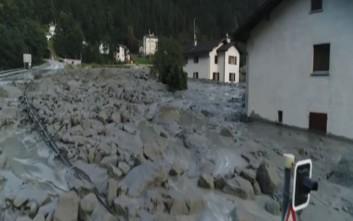 Αγνοούνται 8 άτομα μετά από κατολίσθηση στην Ελβετία