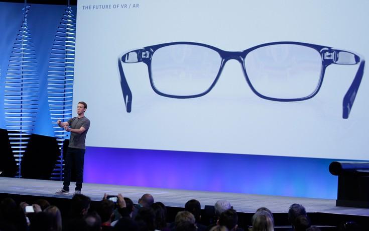 Το Facebook δουλεύει πυρετωδώς να λύσει όλες τις τεχνικές αναποδιές αλλά  και τις καινοτομίες που χρειάζονται ώστε να ρίξει επιτέλους στην αγορά τα  γυαλιά ... 20ab159cb6e
