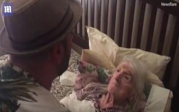 Το συγκινητικό γενέθλιο τραγούδι ενός εγγονού στην 98χρονη γιαγιά του