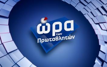 Το ελληνικό πρωτάθλημα ποδοσφαίρου παίζει μπάλα στη Nova
