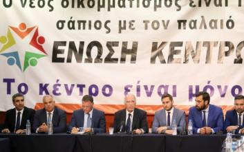 Λεβέντης: Δεν ζητώ εκλογές, ζητώ ευρεία κυβέρνηση
