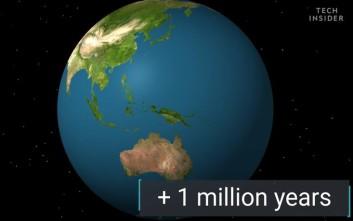 Πώς θα είναι η Γη σε 250 εκατομμύρια χρόνια