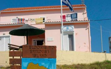 Σίγησε το σχολικό κουδούνι στην πλέον βορειοδυτική γωνιά της Ελλάδας