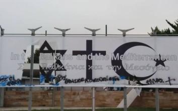 Άγνωστοι βανδάλισαν banners έκθεσης του Μακεδονικού Μουσείου Σύγχρονης Τέχνης