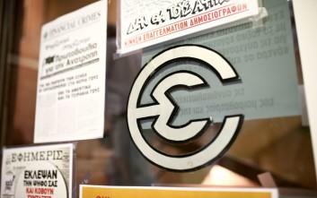 Καταγγελία της ΕΣΗΕΑ για απόλυση γνωστού δημοσιογράφου