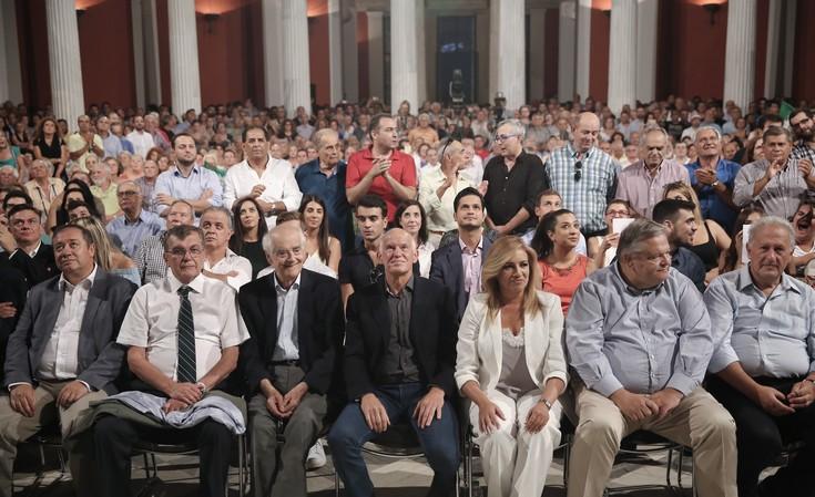 Στον αέρα η εκλογή αρχηγού στην Κεντροαριστερά