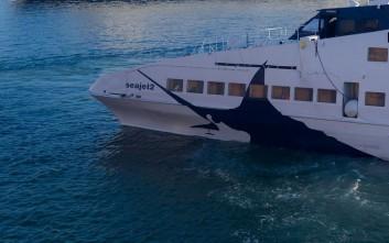 Μικρό ρήγμα έχει υποστεί το «Sea jet 2»