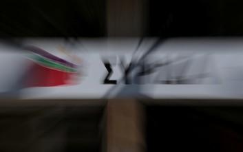 ΣΥΡΙΖΑ: Καταγγελία για «τραμπούκικη επίθεση» στα γραφεία του στην Καλαμαριά