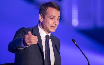 Μητσοτάκης: Να αποκατασταθεί η θέση της Ελλάδας στην Ε.Ε.