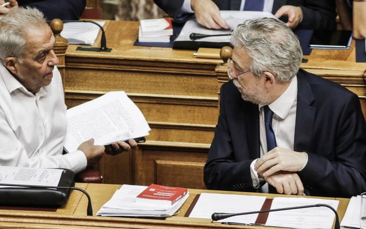 Αναταραχή στην κυβέρνηση με απόσυρση τροπολογίας για να μη χαθεί η δεδηλωμένη