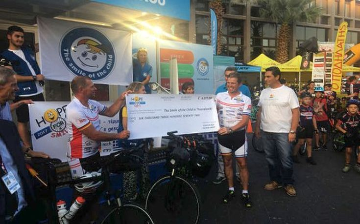 Έκαναν το Γερμανία- Θεσσαλονίκη με ποδήλατα για να βοηθήσουν το Χαμόγελο του Παιδιού