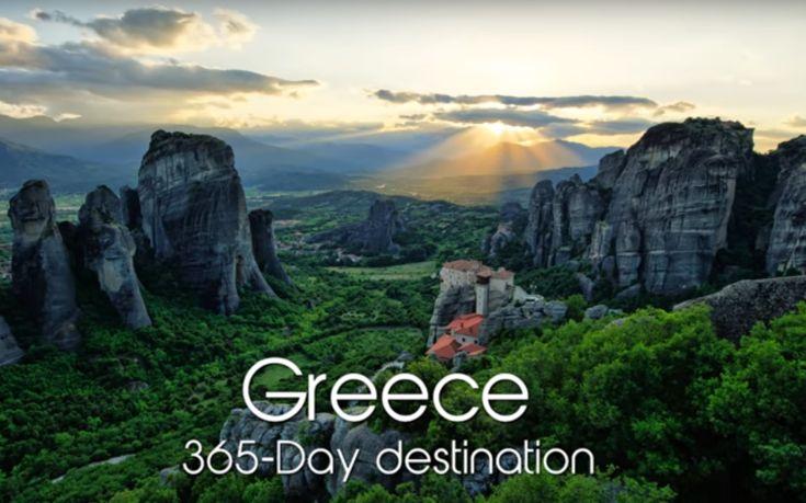 Πρωτιά για την Ελλάδα με το βίντεο του ΕΟΤ «Greece- Α 365-DayDestination»