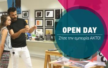 Ψάχνεις κορυφαίες σπουδές στο Art & Design;