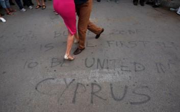 Οι παράμετροι του ΟΗΕ για την επίλυση του Κυπριακού
