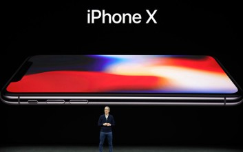 Βρήκε τρόπο να βάλει στο χέρι το νέο iPhone X συν ένα «δωρεάν ταξίδι» στη Νέα Υόρκη!