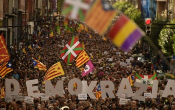 Στο πλευρό της Καταλονίας η χώρα των Βάσκων