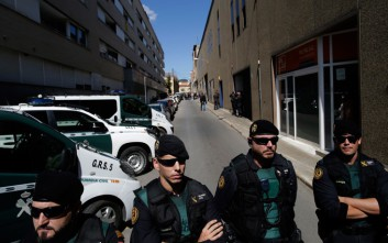 Καταλονία Εθνοφυλακή