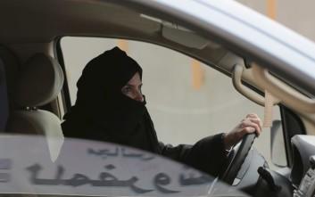Ποινικοποιεί τη σεξουαλική παρενόχληση η Σαουδική Αραβία