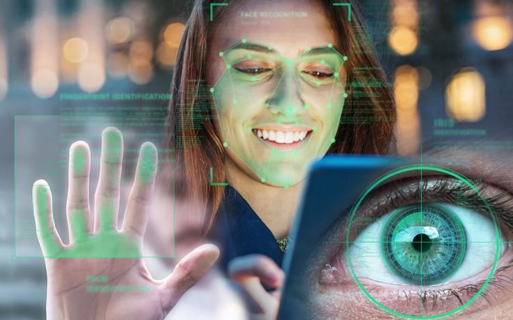 Μπορεί η τεχνολογία αναγνώρισης προσώπου να διακρίνει τη σεξουαλικότητα κάποιου;