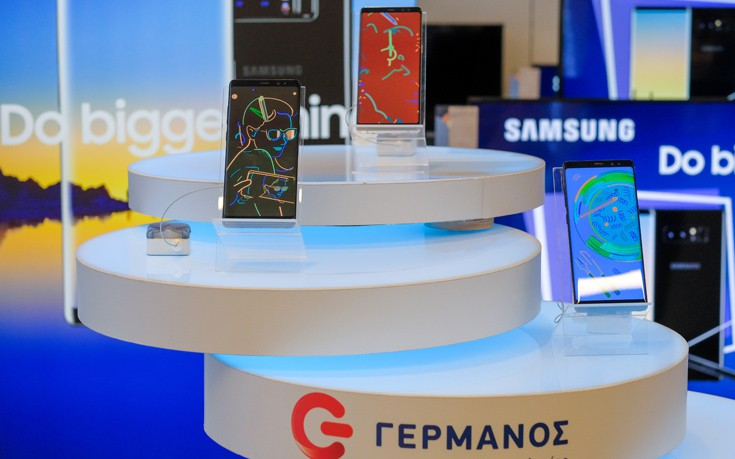 GERMANOS_SamsungGalaxyNote8