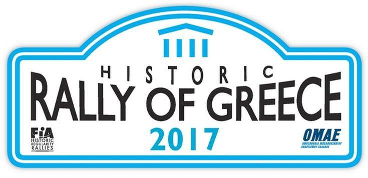 HRC_2017_logo_600