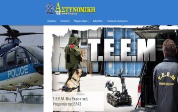 Ψηφιακή… επανάσταση στην Ελληνική Αστυνομία