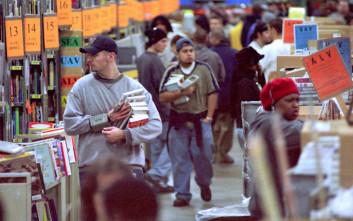 H επένδυση των '90s που μετέτρεψε ακόμα και τα «ψίχουλα» σε εκατομμύρια