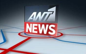 ant1-news
